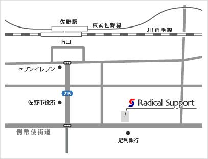 佐野駅からラディカルサポートまでの地図