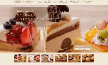 トルテ洋菓子店様サイト