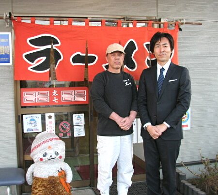 ラーメン太七店主西谷氏・ラディカルサポート代表皆川