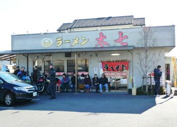 ラーメン太七店舗
