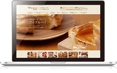 PC用ホームページ