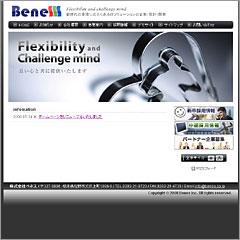 ITソリューション(WEBシステム・プログラミング)の企画・設計・開発を行う「株式会社ベネス」
