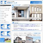 「カスタマイズド住宅のKOKホームズ様(栃木県佐野市)」サムネイル