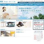 「建材製造・施工・販売業(栃木県佐野市)」サムネイル