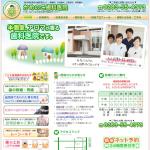 「歯科医院(栃木県佐野市)」サムネイル