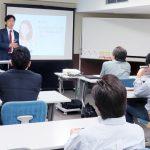 「リスティング広告 成功のための実践テクニック出版記念セミナー in 東京のご感想」サムネイル