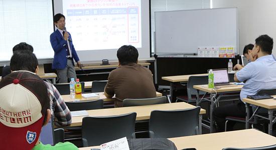 AdWordsセミナーin大阪