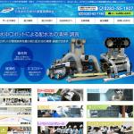 サイト制作実績 日本水中ロボット調査清掃協会様