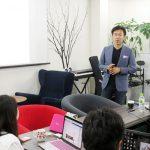 「Googleアナリティクス + 集客・売上アップにつながるホームページセミナー in 勝川(でらスタ)」サムネイル
