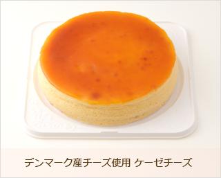 ケーゼチーズ