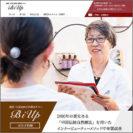 「銀座 中国伝統自然療法サロン BiUp 様」サムネイル